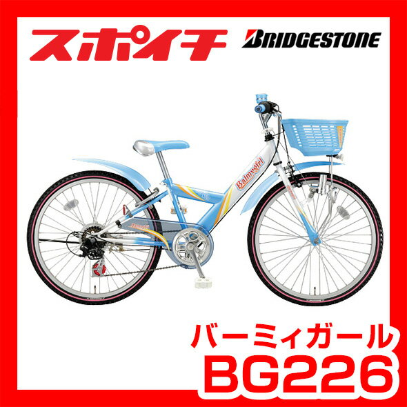 自転車の 組立自転車 : トップ 自転車 子 供用 自転車 ...