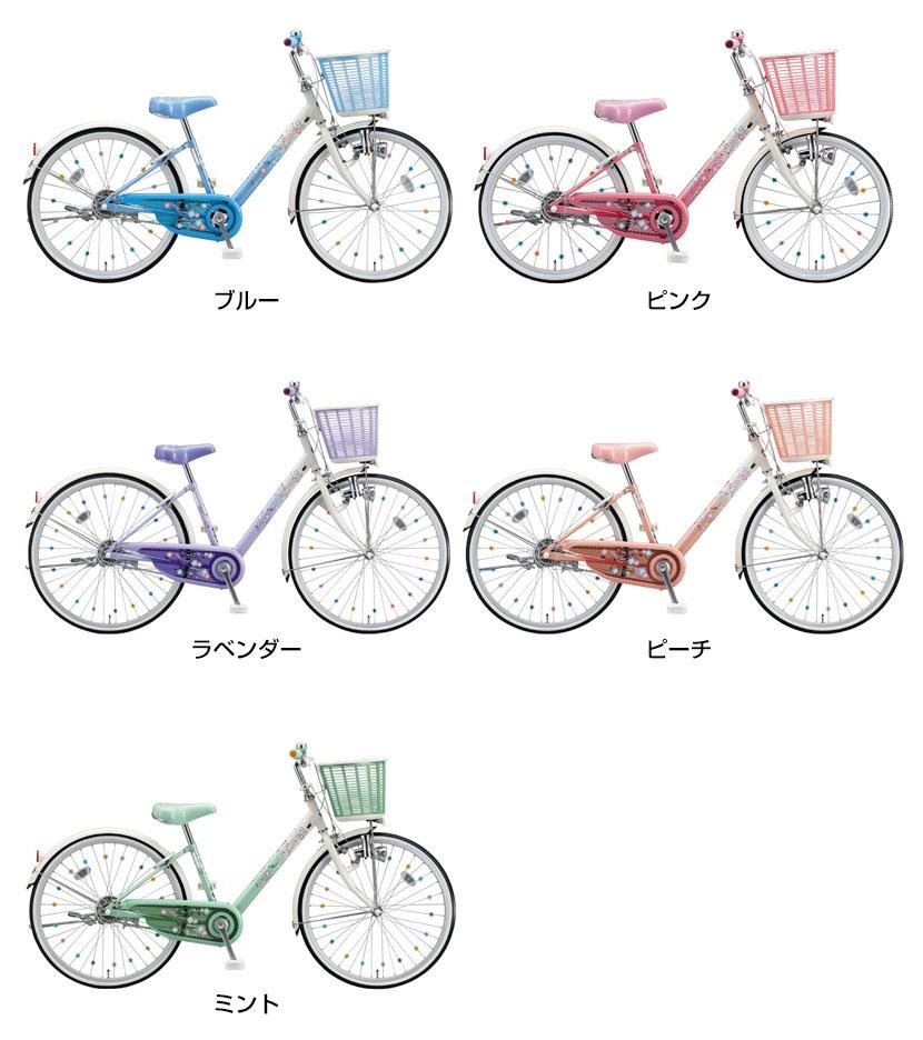 自転車の 自転車 女の子 24インチ : ... 自転車 22インチ ブリジストン