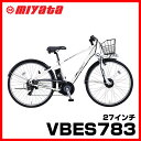 【2013モデル】 MIYATA(ミヤタ) Ex-Cross S Assist(EXクロスSアシスト) 27インチ 8段シフト LEDオートライト VBES783 電動アシスト自転車(電動自転車)
