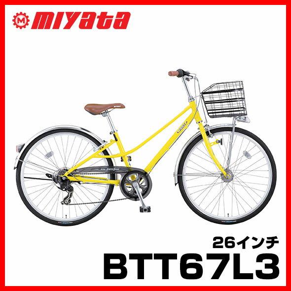 自転車の 自転車 26インチ 身長 : ... 26インチ 7段シフト LED