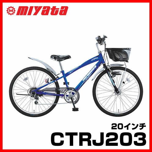 自転車の 自転車 楽天 子供用 : ... 子供用自転車(子供自転車・こ