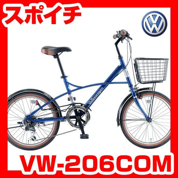 ... ) VW-206COM 20インチ 6段シ