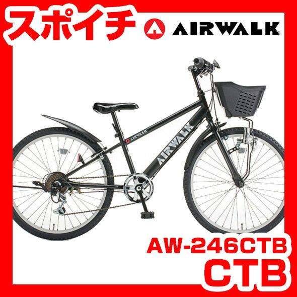 ... 子供用自転車(子供自転車・こ