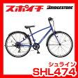 【完全組立品】 ブリヂストン シュライン 24インチ SHL474 7段シフト SCHLEIN 子供用自転車 少年車 ブリジストン 24型