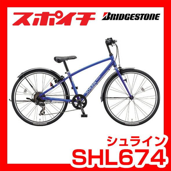 ... インチ SHL674 7段シフト SCHLEIN 子