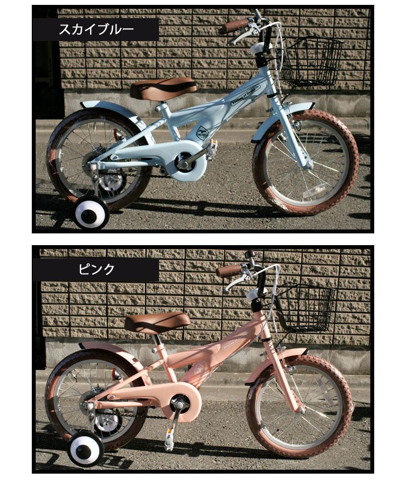 ... 子供自転車 16インチ/18インチ