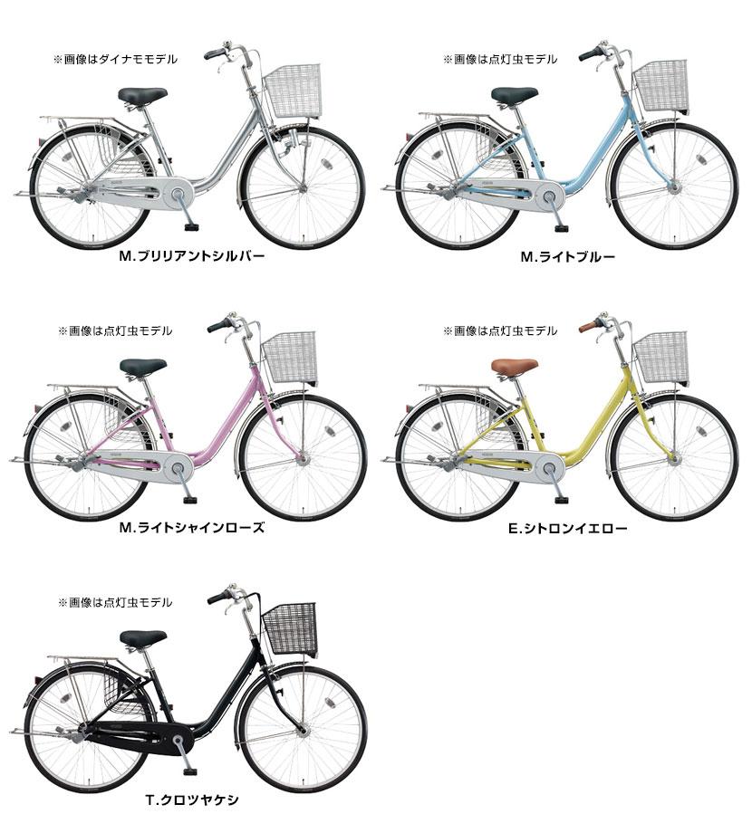 ... 24インチ シングル 自転車 NOLKOG