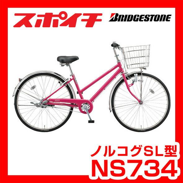 自転車保険 自転車保険 価格 : ... 27インチ3段シフト自転車NOLKOG-SL