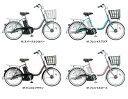「2014モデル」ブリヂストン アシスタコンパクト 20インチ 3段シフト Wバッテリーランプ A2C83 電動アシスト自転車(電動自転車) 小径車 BRIDGESTONE(ブリヂストン・ブリジストン)