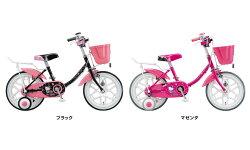 「2014モデル」ブリヂストンHELLOKITTYPOP(ハローキティポップ)18インチKT18E3子供用自転車(幼児自転車・キッズバイク)BRIDGESTONE(ブリヂストン・ブリジストン)