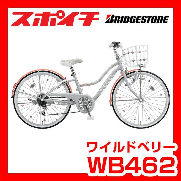 自転車の 子供用自転車 24インチ : トップ 自転車 子 供用 自転車 ...