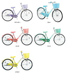 【完全組立品】【防犯ブザープレゼント】ブリヂストンEcoPalエコパル20型EP005ちょっぴりレトロでカラフルな少女向け自転車シングル子供用自転車20インチブリジストン