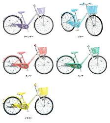 【完全組立品】【防犯ブザープレゼント】ブリヂストンEcoPalエコパル22型EP205ちょっぴりレトロでカラフルな少女向け自転車シングル子供用自転車22インチブリジストン