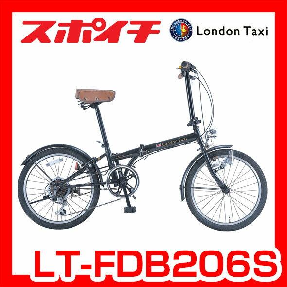 自転車保険 自転車保険 価格 : ... 自転車 FOLDING 自転車 LondonTaxi