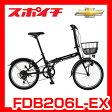 「2012モデル」 GIC CHEVY FDB206L-EX Hi-tenスチールフレーム 20インチ 6段シフト LEDダイナモライト 折りたたみ自転車 FOLDING 自転車 CHEVROLET(シボレー)