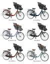 「2014モデル」 マルイシ ふらっかーずプリミヤ FRDXP263H 26インチ 3段シフト LEDピッカルライト 3人乗り対応子供乗せ自転車 シティサイクル FRACKERS MARUISHI(丸石)