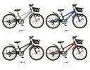 「2014モデル」 マルイシ エキサイター EXA22H 22インチ 6段シフト ダイナモランプ スピードメーター付CIデッキ搭載 子供用自転車 ジュニアバイク EXCITER MARUISHI(丸石)