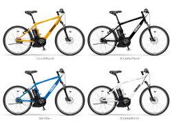 自転車の 保険 自転車 盗難 : 自転車 PM26B Brace-XL 【3年間盗難 ...