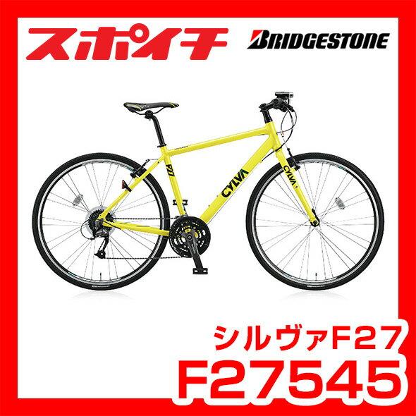 自転車の 自転車 カラータイヤ 700c : ... タイヤ540mmF27545クロスバイク
