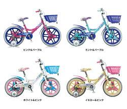 「2015モデル」ブリヂストンファニイキッズGIRL(FUNEEKIDS)18インチシフトなしFN18G5子供用自転車幼児車BRIDGESTONE(ブリヂストン・ブリジストン)