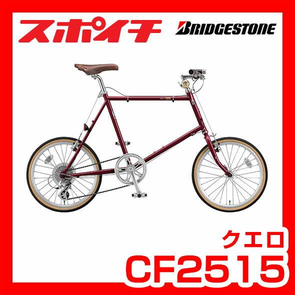 自転車保険 自転車保険 価格 : 2015モデル」ブリヂストン ク ...