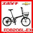 「2015モデル」 シボレー FDB206L-EX 20インチ 6段シフト 14015-01 14015-12 14015-42 折りたたみ自転車 FOLDING 小径車 自転車 CHEVROLET(シボレー)