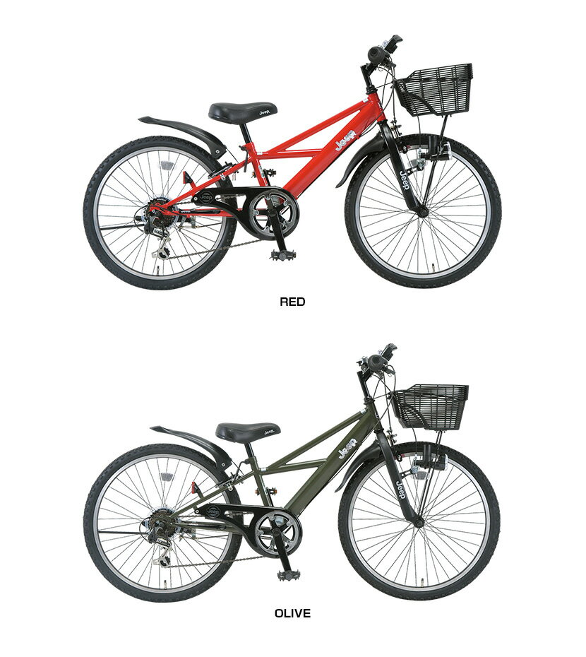 自転車の 子供用自転車 24インチ : ... 24インチ 6段シフト 子供用