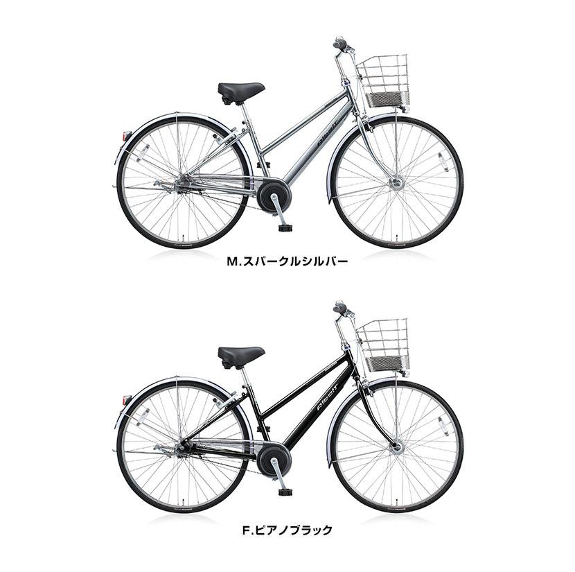 自転車の ブリジストン 自転車 アルベルト : 楽天市場】アルベルト S型 26 ...