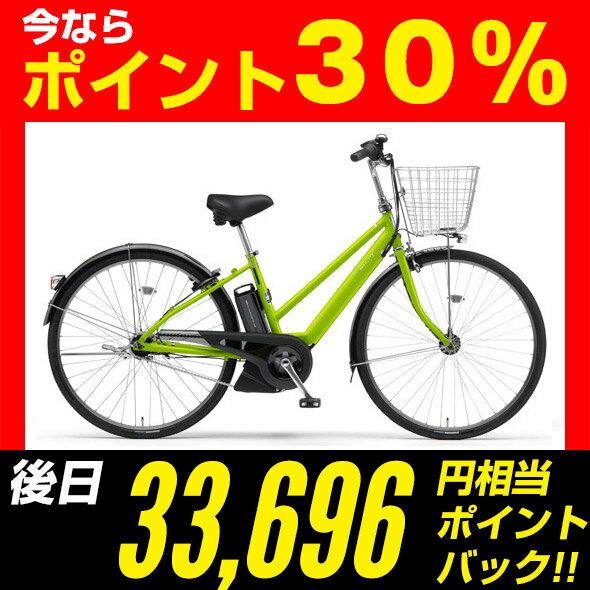 自転車の 保険 自転車 盗難 : 自転車 電動 アシスト 自転車 ...