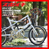 20インチ 7段変速 ミニベロ JAT-1シンプルで高級感のあるデザイン、SHIMANO7段シフトで快適な走行性。サビに強く軽量なアルミパーツ採用のスタイリッシュな1台。【532P16Jul16】