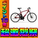 【超激烈祭】【スマホエントリーでポイント10倍2018/11...