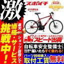 【スマホエントリーでポイント10倍 10/24 10:00-...