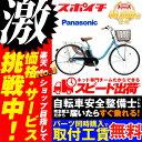 【防犯登録プレゼント】価格に挑戦中!2018モデル Pana...