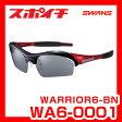 SWANS スワンズ サングラス WARRIOR-BN WA6-0001 シリーズ スポーツサングラス ブランド 自転車