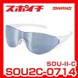 【40%OFF】SWANS/スワンズ 双(SOU)シリーズ SOU2C-0714 [MAW] SOU-II-C ホワイト×マットホワイト シルバーミラー×アイスブルー スポーツ用サングラス ランニング 自転車 小顔・女性向け