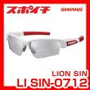 スポーツサングラスに求められる信頼を形にした SWANS LIONシリーズ。レンズ交換機能はそのままに、さらにシビアなフィット感の追求が可能に。