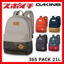 DAKINE バックパック 365 PACK 21L