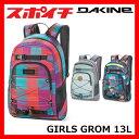 DAKINE バックパック GIRLS GROM 13L