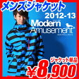     Modern Amusement          2012-2013 12-13 NEW