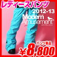      Modern Amusement LB0212PNT          2012-2013 12-13 NEW