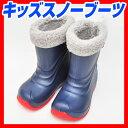 キッズスノーブーツ POOKIES PK-EB510 プーキーズ 子供用スノーブーツ ジュニア 防水 長靴 雪靴 雪用キッズブーツ 15cm-16cm, 17cm-18cm, 19cm-20cm, 21cm-22cm, 23cm-24cm