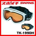 SWANS/スワンズ スノーゴーグル ジュニア&レディース 14-15 TK-199DH ダブルレンズ UVカット スキー用 スノーボード用