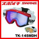 SWANS/スワンズ スノーゴーグル ジュニア&レディース 14-15 TK-145MDH ミラーダブルレンズ 眼鏡対応 UVカット スキー用 スノーボード用