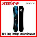 【送料無料】 14-15 BURTON Family Tree Flight Attendant Snowboard NO COLOR 156/159/162 バートン ファミリーツリーフライトアテンダント スノーボード 板 align=
