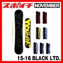 15-16 NOVEMBER/ノベンバー BLACK LTD. 142cm/146cm/150cm/152cm/154cm/157cm スノーボード 板 送料無...