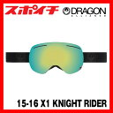 DRAGON SNOW GOGGLES 2015-2016モデル 【正規品】