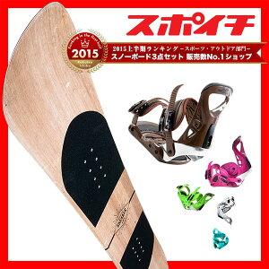 クリアランス スノーボード レディース ビンディング