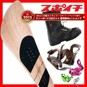 デッキパッドプレゼント スノーボード レディース