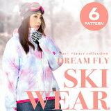 【いよいよ最終価格クリアランス!】スキーウェア レディース 上下セット DREAM FLY スキー ウェア ウエアスキーウェア スノーウェア ジャケット パンツ 上下セット 激安 LS0115 ski