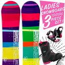 スノーボード 3点セット 板 レディース FINE ボード ...